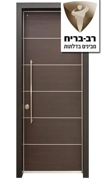 עדכני דלתות רב בריח | ALL LOCK QP-97