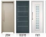 דלתות מעוצבות רב בריח