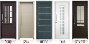 דלתות מעוצבות